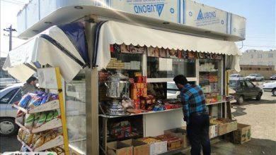فروش اقلام غیرمطبوعاتی در کیوسکهای مطبوعاتی ممنوع