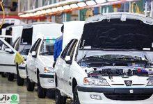 دلایل رشد قیمتها در بازار خودرو