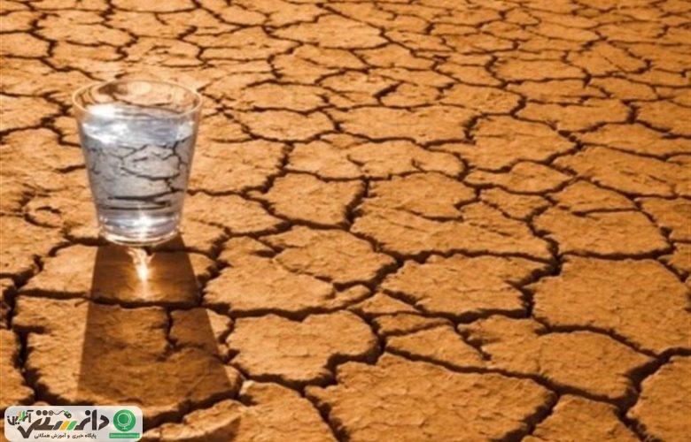 بحران فقر آب را جدی بگیریم + اینفوگرافیک