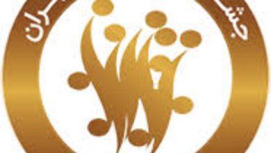 اولین جشنواره برترین های تبلیغات ایران، آبان ماه برگزار می شود