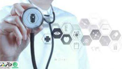 دانستنی های ضروری پزشکی و بهداشتی