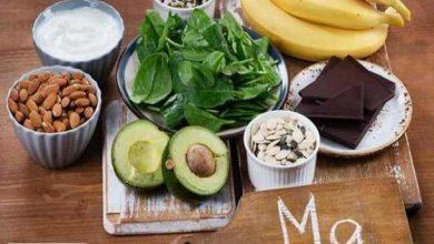 مواد خوراکی حاوی منیزیم را بشناسید