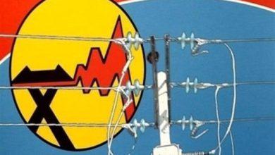 اعلام برنامه قطع برق تهران برای امروز