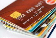 جدیدترین آمار از تعداد کارتهای بانکی صادرشده در ایران
