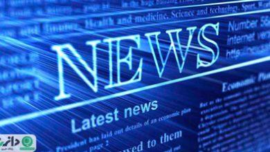 دوره بندی رسانهها در قرن معاصر