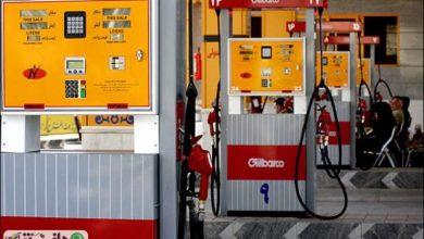خوب و بد بنزین دونرخی