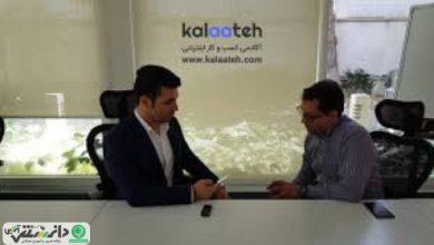 مصاحبه با مجید کثیری فر مدیر عامل اخبار رسمی در مورد کسب و کارهای اینترنتی +ویدئو