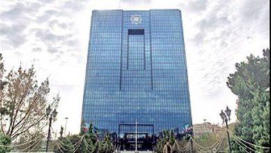 اطلاعیه بانک مرکزی درباره تحولات بازار ارز