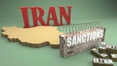 کدامیک از تحریمهای آمریکا علیه ایران در روز ۱۵ مرداد برمیگردد؟