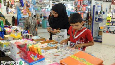 عرضه لوازم التحریر ایرانی با قیمت مناسب به دانشآموزان در 700 مدرسه کشور