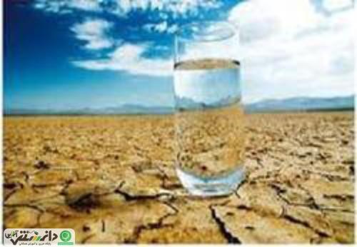 ۴۰ شهر و ۷۰۰ روستا با تنش کیفی آب مواجهاند
