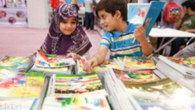 افتتاح ششمین نمایشگاه ایران نوشت