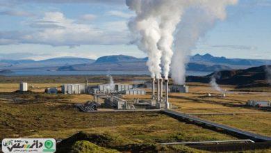 انرژی ژئوترمال یا انرژی زمین گرمایی چیست ؟