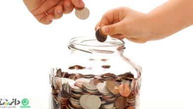 با این ترفندهای کلیدی پولتان را مثل آب خوردن مدیریت و پسانداز کنید!
