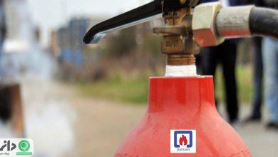 آموزش رعایت ایمنی و استفاده از کپسول آتش نشانی در محیط کار +ویدئو