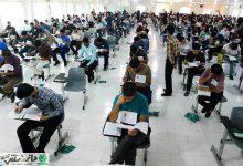 کسب رتبه زیر هزار کنکور توسط 111 دانش آموز سیستان و بلوچستانی