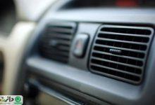 بهبود عملکرد بخاری اتومبیل