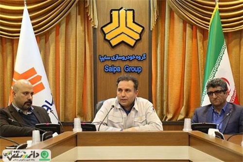 انتصاب حسین شهریاری به عنوان مدیرعامل شرکت ایندامین
