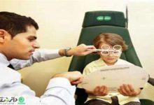 کنترلهای خانگی چشم کودکان توسط والدین