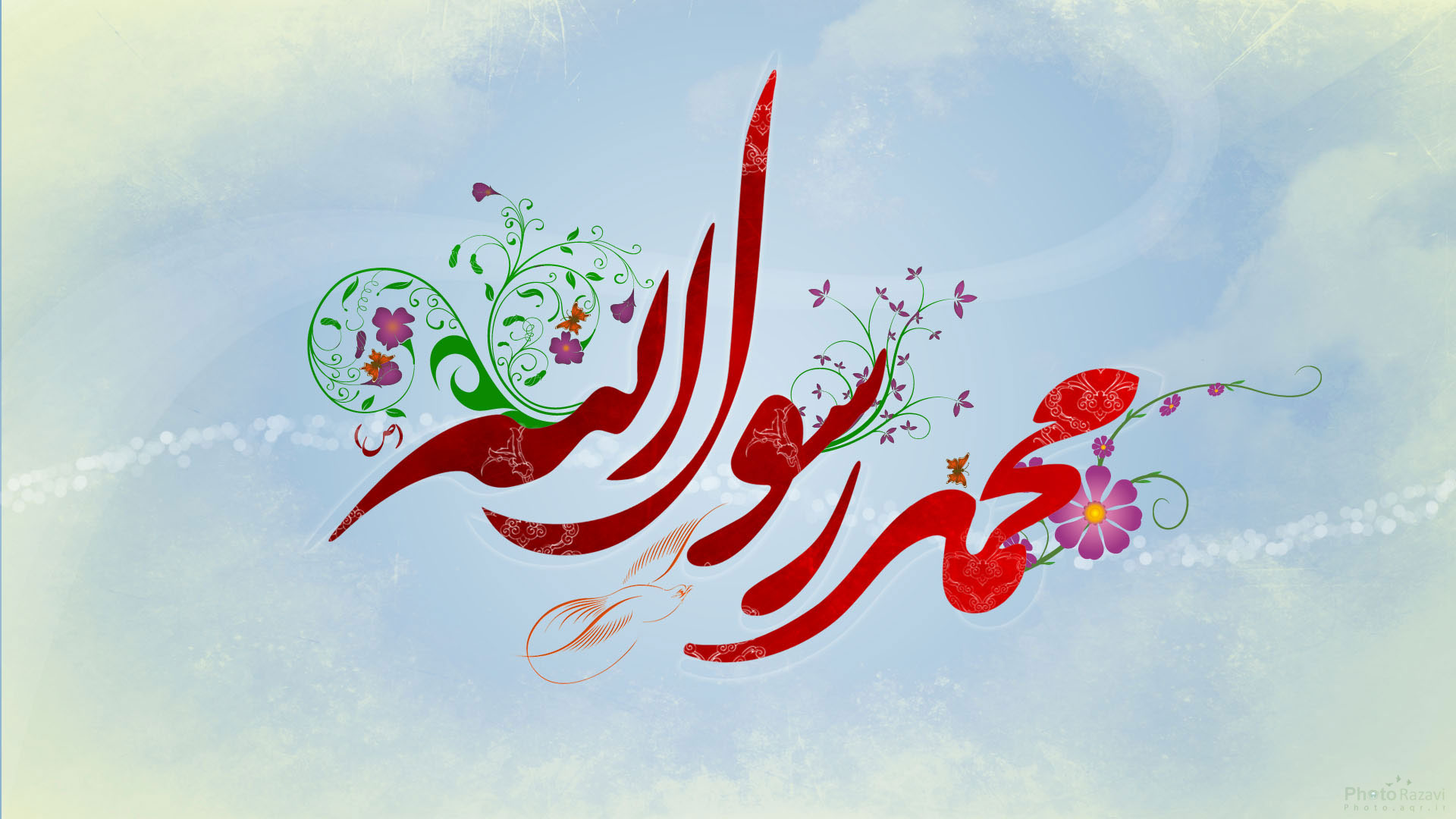 اهداف بعثت پیامبر اسلام(ص)از دیدگاه قرآن- پایگاه اینترنتی دانستنی در ایران