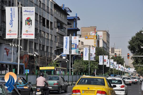 نقش تبلیغات در توسعه اقتصادی- پایگاه اینترنتی دانستنی در ایران