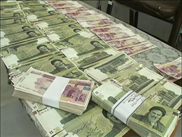پولشویی چیست؟- پایگاه اینترنتی دانستنی در ایران