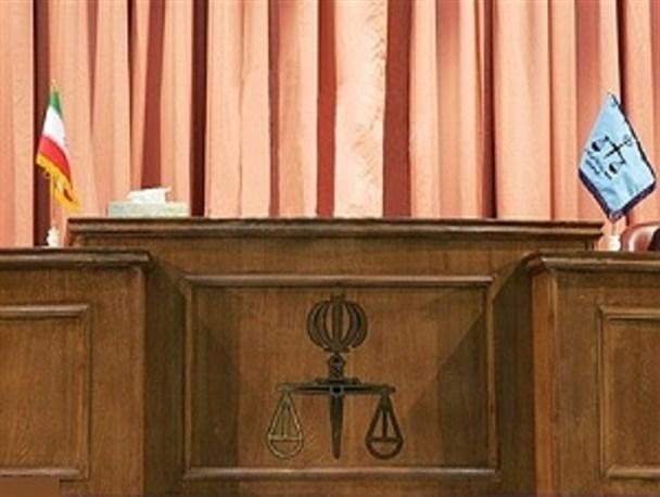 جایگاه دادرسی و قضاوت در نظام ارزشی اسلامپایگاه اینترنتی دانستنی ایران