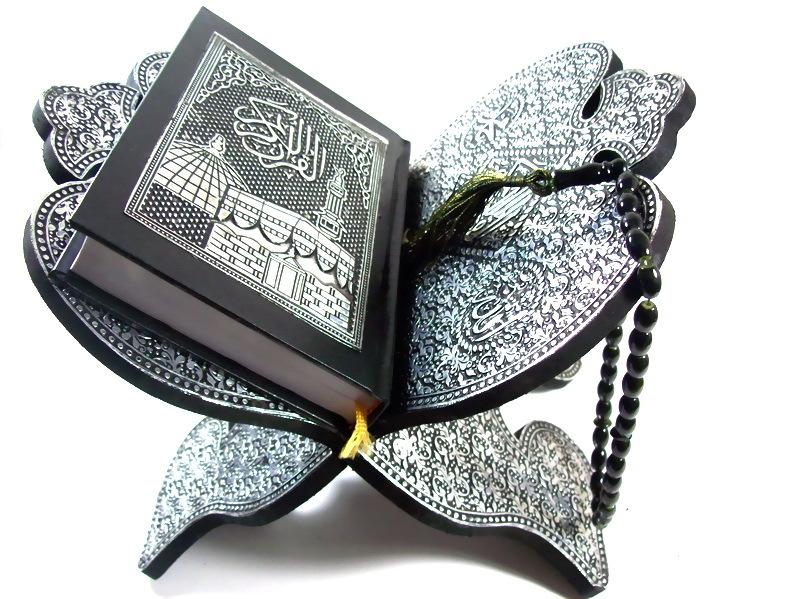 کیفیت نزول قرآن در ماه مبارک چگونه بوده است ؟- پایگاه اینترنتی دانستنی ایران