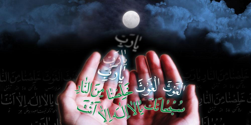 معنا و ماهیت حقیقی شب قدر چیست؟- پایگاه اینترنتی دانستنی ایران