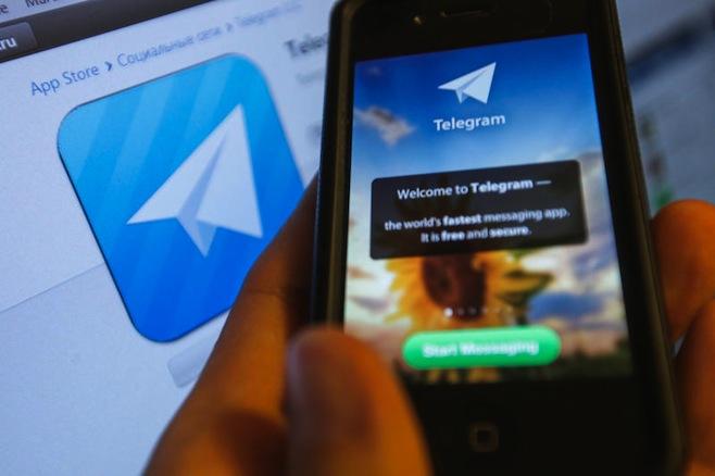 آشنایی با برخی اصطلاحات رایج در تلگرام- پایگاه اینترنتی دانستنی ایران