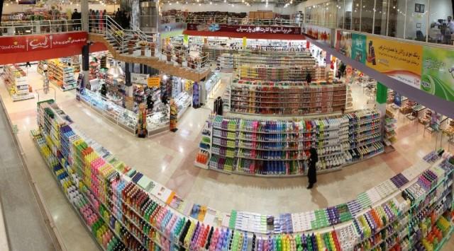 آیا فروشگاههای زنجیرهای یک فرصت است یا تهدید؟- پایگاه اینترنتی دانستنی ایران