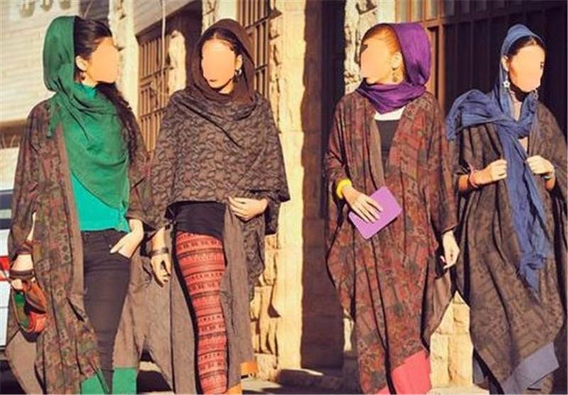 پوشاک نامتعارف یا برهنگی فرهنگی- پایگاه اینترنتی دانستنی ایران