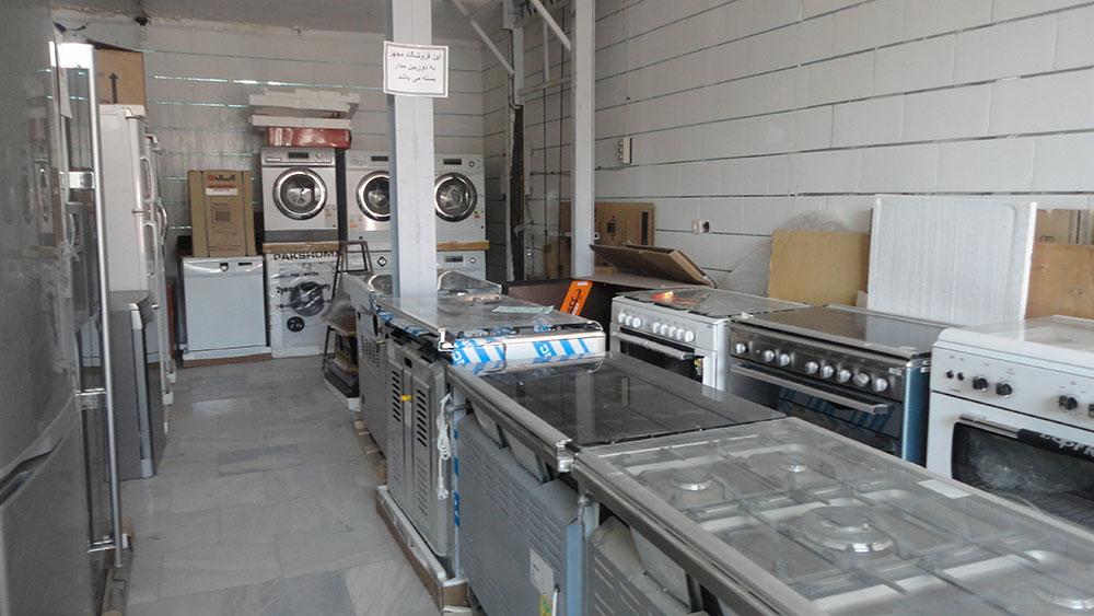 معرفی مراکز فروش لوازم خانگی در تهران - پایگاه اینترنتی دانستنی ایران