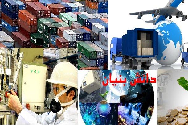 راجع به شرکت های دانشبنیان بیشتر بدانیم- پایگاه اینترنتی دانستنی ایران