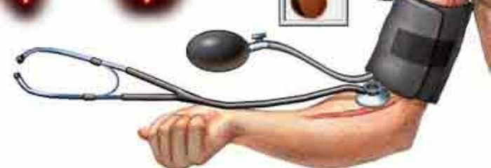 روش های جدید درمان فشار خون بالا + ویدئو- پایگاه دانستنی آنلاین