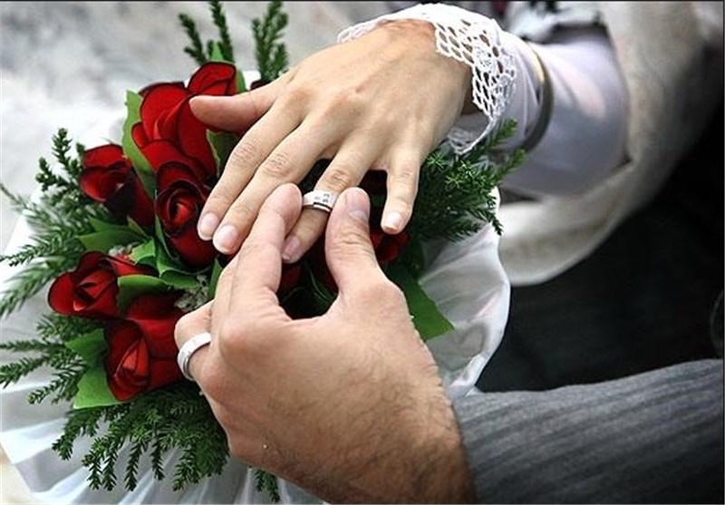 دانستنی های قبل از ازدواج - پایگاه دانستنی آنلاین