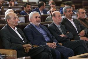 مراسم چهارمین جشنواره ستارگان روابط عمومی ایران