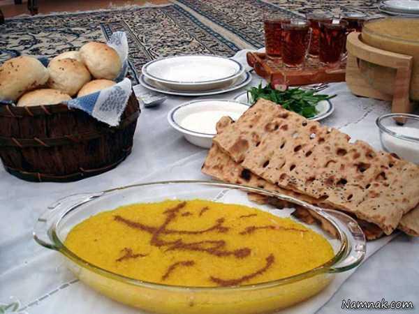 راهنمای خرید مواد غذایی در ماه مبارک رمضان