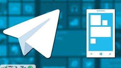 آمار استفاده ایرانی ها از کانال های تلگرام + اینفوگرافی