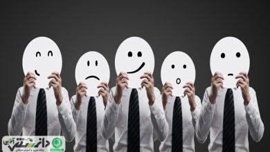 چگونه از تصمیم گیری احساسی مشتری در بازاریابی احساسی استفاده کنیم