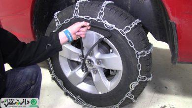 راهنمای خرید زنجیر چرخ خودرو +