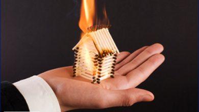 وظیفه مدیر ساختمان در رابطه با بیمه آتش سوزی ساختمان