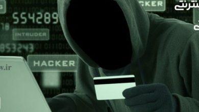 ثبت ٤٣ میلیارد تومان کلاهبرداری و تراکنش غیرمجاز در فضای الکترونیک
