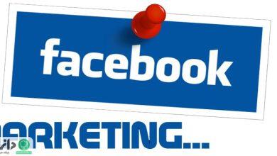 11 راهکار ساده برای بازاریابی بهینه در فیس بوک