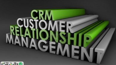 مدیریت ارتباط با مشتریان چیست؟