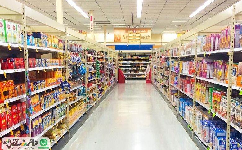 فوت و فنهای خرید مواد غذایی