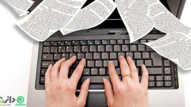 بیانیههای مطبوعاتی چگونه به روابط عمومیها کمک میکنند ؟ - بخش دوم