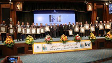 100 شرکت برتر ایران در سال 1396
