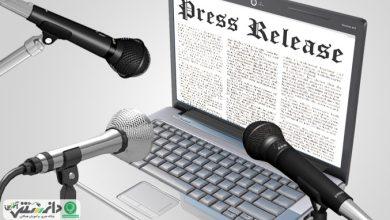 نکاتی چند در رابطه با تهیه خبر