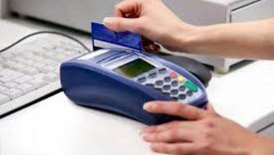رصد تراکنشهای مشکوک بانکی ادامه خواهد داشت